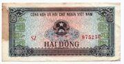 2 Đồng – obverse