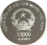 10 000 Đồng (Year of the Monkey) -  obverse