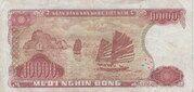 10 000 Đồng – reverse