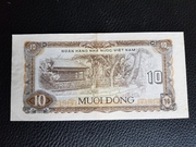 10 Dong – reverse