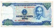 20 000 Đồng – obverse