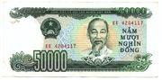 50 000 Đồng – obverse