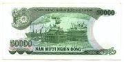 50 000 Đồng – reverse