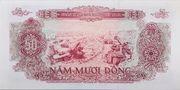 50 Đồng – reverse