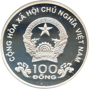 100 Đồng (Summer Olympics Sydney 2000) -  obverse