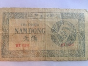 5 DONG – reverse