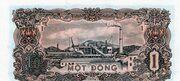 1 Đồng – reverse