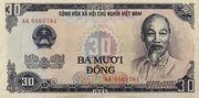 30 Đồng – obverse