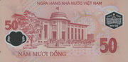 50 Đồng (50th Anniversary of the National Bank) – reverse
