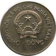 10 Đồng (SS Savannah) – obverse