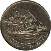 10 Đồng (SS Savannah) – reverse