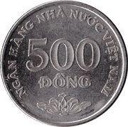 500 Đồng – reverse