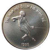 100 Đồng (Summer Olympics Seoul 1988) – reverse