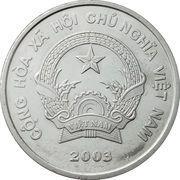 200 Đồng – obverse