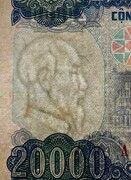 20 000 Đồng -  obverse