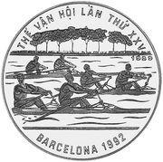 100 Đồng (Summer Olympics Barcelona 1992) – reverse