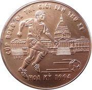 10 Đồng (World Cup USA 1994) – reverse