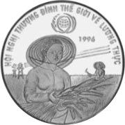100 Đồng (FAO - World Food Summit) – reverse
