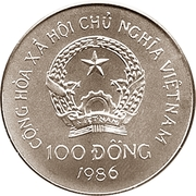 100 Đồng (100 Years of Automobile) – obverse