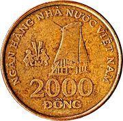 2000 Đồng -  reverse