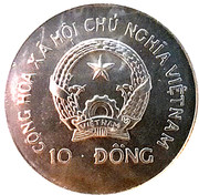 10 Đồng (Dragon Ship) – obverse
