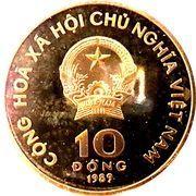 10 Đồng (Pagoda) – obverse