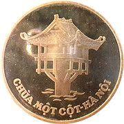 10 Đồng (Pagoda) – reverse