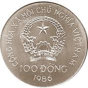100 Đồng (Vietnamese Junk) – obverse