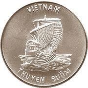 100 Đồng (Vietnamese Junk) – reverse