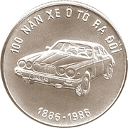 100 Đồng (100 Years of Automobile) – reverse