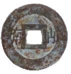 Canh Hung Thong Bao – reverse