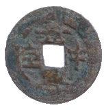 Canh Hung Trung Bao -  obverse