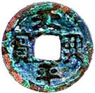 1 Văn - Thái Bình (Đinh on top) – obverse