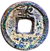 1 Văn - Thiên Phúc (Lê) – reverse