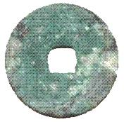 1 Văn - Càn Phù – reverse