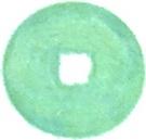 1 Văn - Chính Long (seal script) – reverse
