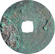 1 Văn - Đại Định (no rim) – reverse