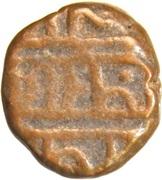 1 Kasu - Deva Raya II – reverse
