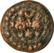 1 Kasu - Nayakas of Gingee – obverse