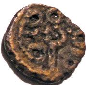 ½ Jital - Krishnadevaraya – reverse