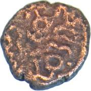 1 Jital - Deva Raya II – reverse