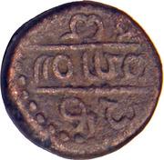 1 Jital - Lakkanna Dandanayaka – reverse