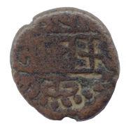 1 Ara Kani - Vijayanagâra Devarâya I – reverse
