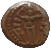 1 Kasu - Raghunatha Nayaka (Thanjavur Nayaks - 1600-1634 AD) – obverse