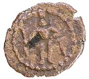 1 Kasu - Raghunatha Nayak (Thanjavur Nayaks - 1600-1634 AD) – obverse