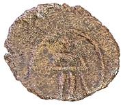 1 Kasu - Raghunatha Nayak (Thanjavur Nayaks - 1600-1634 AD) – reverse