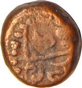 1 Kasu - Venkatapa (Nayakas of Gingee) – reverse