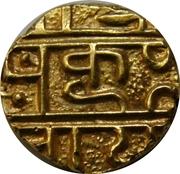 1 Pagoda - Krishna Deva Râya (Nayaks of Chitradurga) – reverse