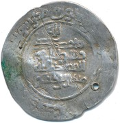 Dirham - Mika'il b. Ja'far (Imitating Samanid prototypes - Naysabur mint) – reverse
