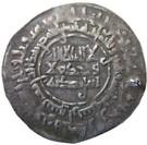 Dirham - Talib b. Ahmad (Imitating Samanid prototypes - Suwar mint) – obverse